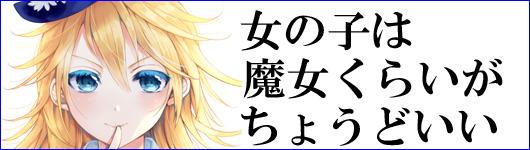 現代魔女図鑑(4) /伊咲ウタ 11/27発売