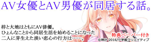 エッジスタコミックス 10月最新刊