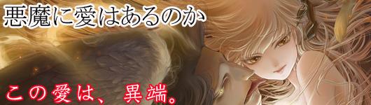 この愛は、異端。(1)/森山絵凪 5/29発売