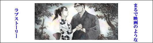 官能先生(1)/吉田基已 6/23発売