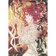 毒姫(5)