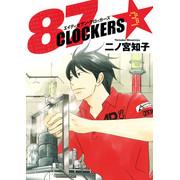 87CLOCKERS(3)