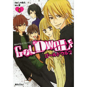 GOLD WOLF(1)