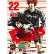 DAYS(22) DVD付き限定版
