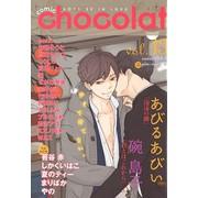comic chocolat(13)