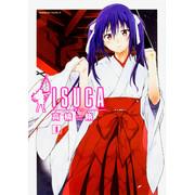 ISUCA イスカ (1-8巻 最新刊) 全巻セット