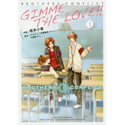 BROTHERS CONFLICT GIMME THE LOVE!!(1)