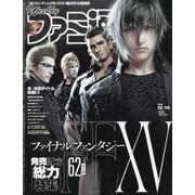 週刊ファミ通 1461号