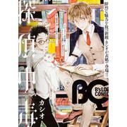 B'S-LOG COMIC (1-47巻 最新刊) 全巻セット