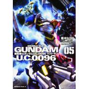 機動戦士ガンダム U.C.0096 ラスト・サン(5)