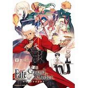 Fate/Grand Order コミックアラカルト(5)