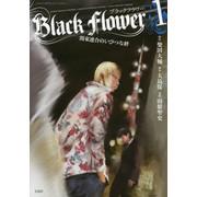 Black Flower(1)