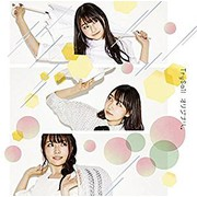 TVアニメ「亜人ちゃんは語りたい」 OP主題歌「オリジナル。」(初回生産限定盤)(DVD付)/TrySail