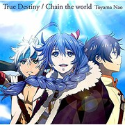 TVアニメ「チェインクロニクル」 ED主題歌「True Destiny/Chain the world」(アニメ盤)/東山奈央