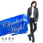TVアニメ「風夏」 OP主題歌「Climber's High!」(通常盤)/沼倉愛美
