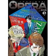 OPERA(61) 妖