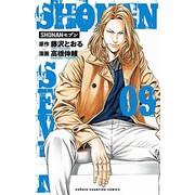 SHONANセブン (1-9巻 最新刊) 全巻セット