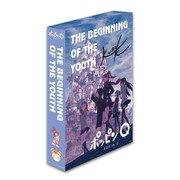 ポッピンQプロダクションノート『THE BEGINNING OF THE YOUTH』