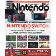 電撃Nintendo 17年03月・04月合併号
