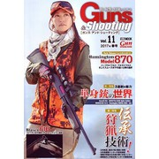 Guns & Shooting Vol.11