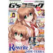 電撃G'sコミック 17年04月号