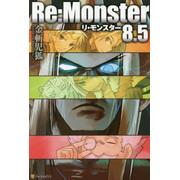 Re:Monster(8.5)