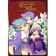 Charapedia of Walkure