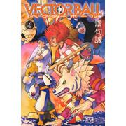 VECTOR BALL(4)