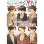 HQボーイフレンド△ (1-5巻 最新刊) 全巻セット