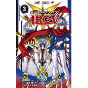 遊☆戯☆王 ARC-V(3)