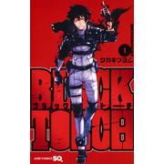 BLACK TORCH(1)
