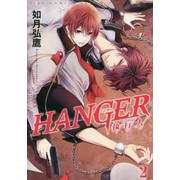 HANGER-執行人-(2)