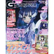 電撃G's magazine 17年05月号