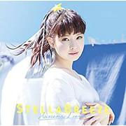TVアニメ「冴えない彼女の育てかた♭」 OP主題歌「ステラブリーズ」(初回生産限定盤)(DVD付)/春奈るな