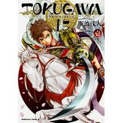 TOKUGAWA 15(1)