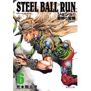 STEEL BALL RUN(6)
