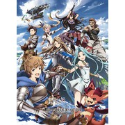 GRANBLUE FANTASY The Animation Blu-ray 全巻シリーズ予約(10%オフ)