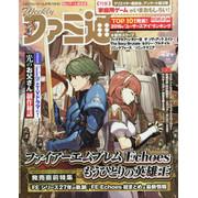 週刊ファミ通 1480号