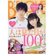 BE-LOVE 17年09号