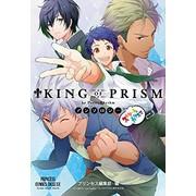 「KING OF PRISM byPrettyRhythm」アンソロジー ストリートのカリスマ