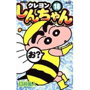 ジュニア版 クレヨンしんちゃん(18)