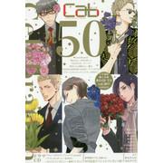 Cab(50)