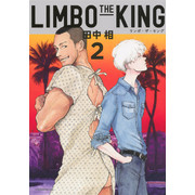 LIMBO THE KING(2)