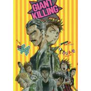 GIANT KILLING(44)
