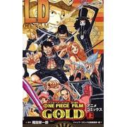 ONE PIECE FILM GOLD アニメコミックス(上)
