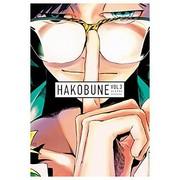 HAKOBUNE(3)