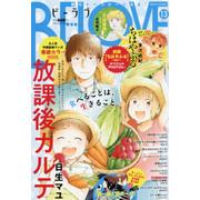 BE-LOVE 17年13号