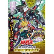 遊・戯・王オフィシャルカードゲーム デュエルモンスターズ CIRCUIT BREAK SET