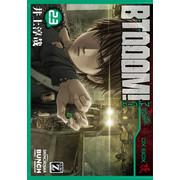 【全巻収納ダンボール本棚付】BTOOOM!ブトゥーム! (1-23巻 最新刊) 全巻セット