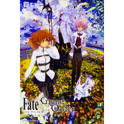 Fate/Grand Order コミックアラカルト (1-6巻 最新刊) 全巻セット